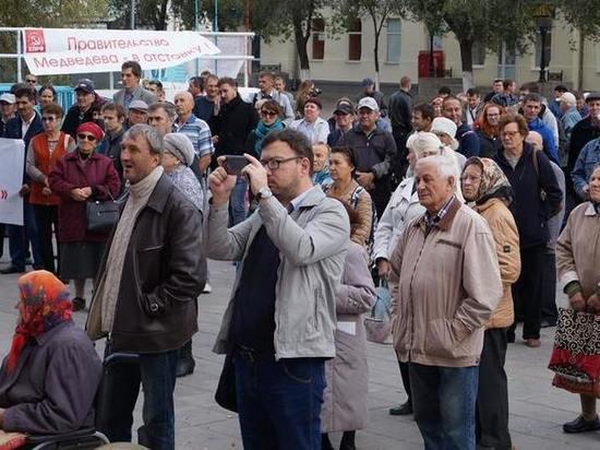 В оренбургском митинге «за» и «против» приняли участие около 300 человек