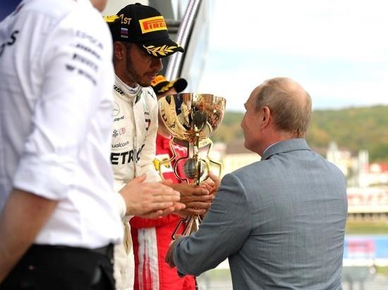 Хэмилтон отказался обливать Путина шампанским