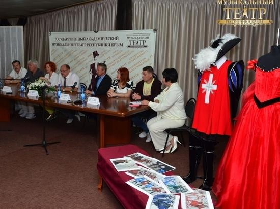 Крымский музтеатр замахнулся на мюзикл
