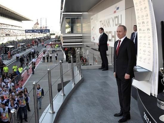 Путин приехал в Сочи на гран-при России