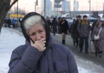 Согласия россиян не потребуется для подключения к накопительной пенсии, утверждает РБК