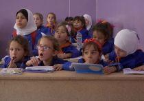 Россия помогает сирийским детям забыть о войне и вновь приступить к занятиям