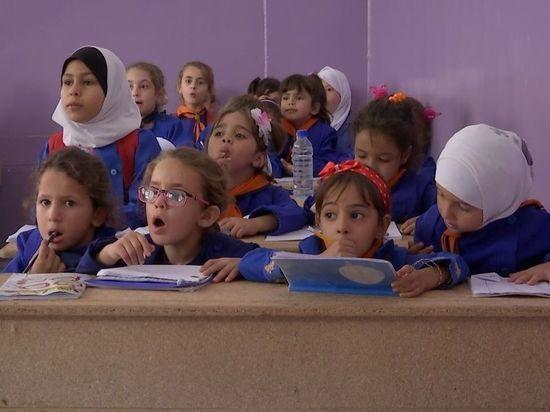 Россия спасает детей Сирии от безграмотности