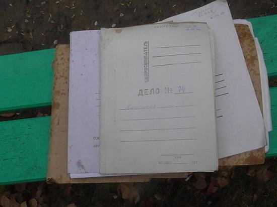 Житель Свердловской областинашел на помойке секретные документы МВД