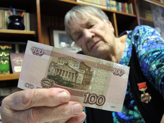 Голикова заявила о пересмотре расчета пенсий россиян с 2025 года