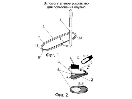 Изобретатель из Петербурга придумала «ложку» для надевания бахил