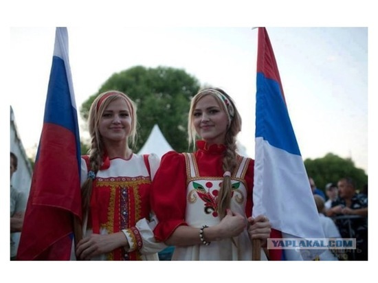 В Серпухове состоится День межнациональной дружбы между Россией и Сербией