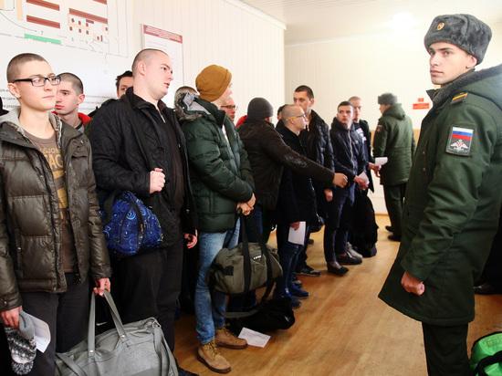 Минобороны дало старт призывной кампании из Курска