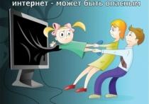 Помощь родителям: как обезопасить ребенка в Интернете