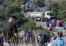 Балканы вновь на грани вооруженного конфликта