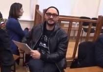 Генпрокуратура направила в суд дело в отношении Серебренникова