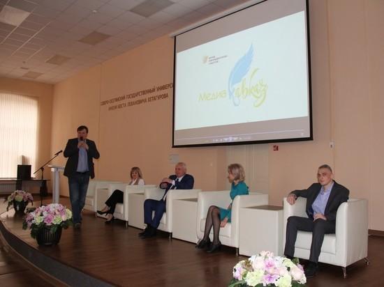 Журналисты Северного Кавказа встречаются с молодыми коллегами