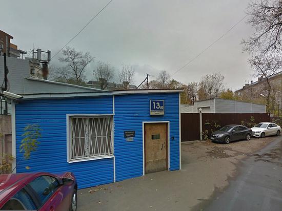 Жители Савеловского не пустили в район прачечную для бомжей