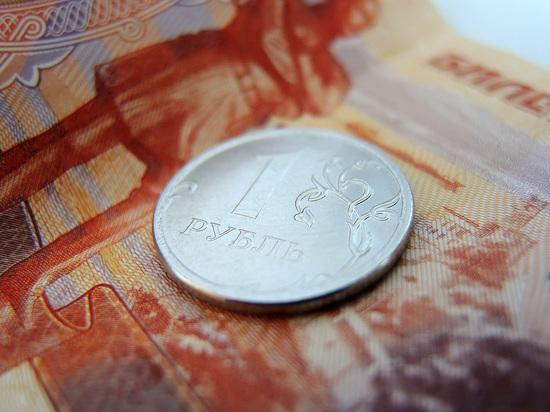 Минэкономразвития прогнозирует возвращение курса доллара к 64-65 руб в ближайшие месяцы