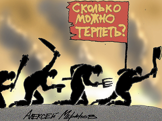 В России грядет большая политическая буря