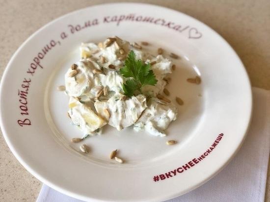 Россиян научат улучшать отношения через еду