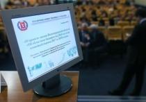 Волгоградская область получила от Минфина РФ высшую оценку