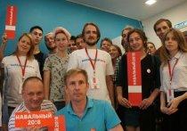 В Архангельске внезапно закрылся штаб Алексея Навального