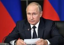 Путин предложил смягчить уголовное наказание за репосты