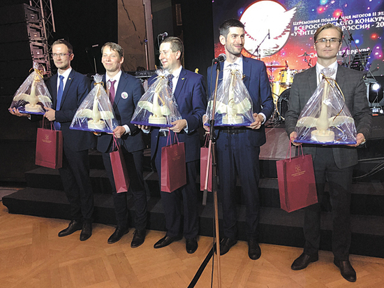 Стали известны финалисты главного педагогического конкурса страны