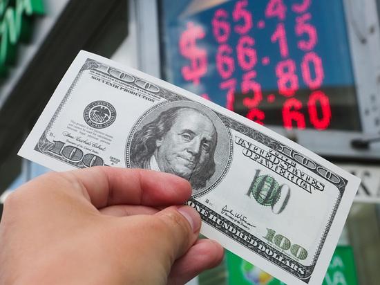 Решение власти отказаться от доллара стало новой угрозой рублю