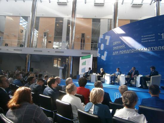 В Тюмени состоялся форум «Днизнаний дляпредпринимателей»