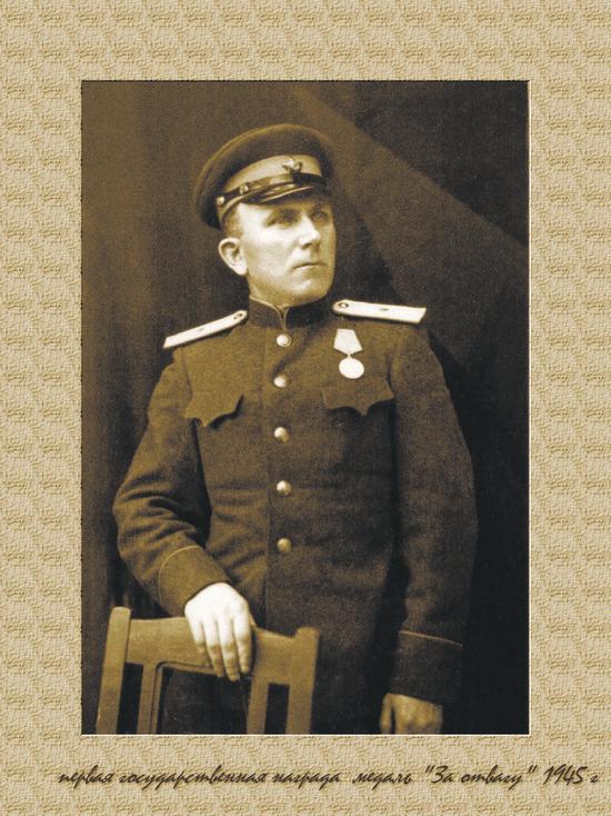 По следам дяди Миши: о легенде иркутского УГРО рассказывает его дочь