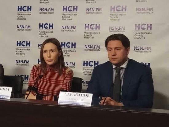 Гражданская жена полковника Захарченко эмигрировала в США