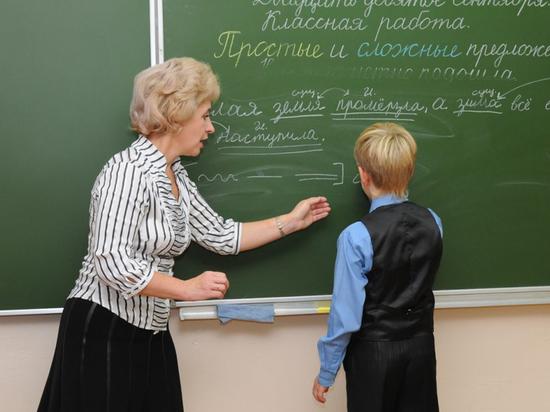 Громкие учительские имена на карте Кузбасса