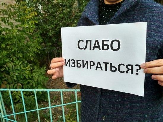 В Оренбуржье законопроект о проведении прямых выборов обойдется дешевле референдума