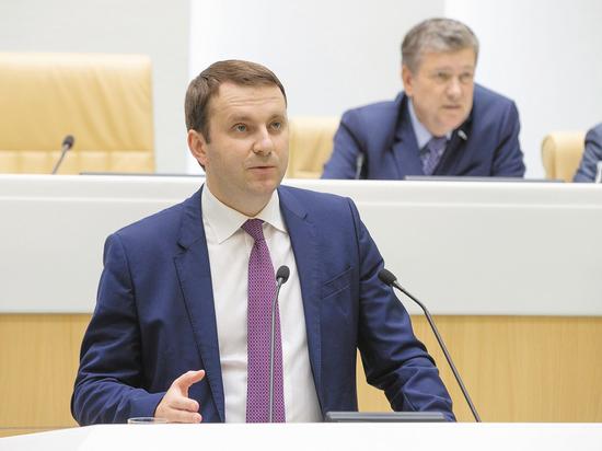 Орешкин предупредил о трудностях 2019 года