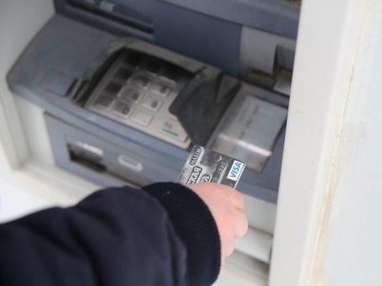 Деньги волгоградцев защитят в рамках борьбы с киберпреступностью