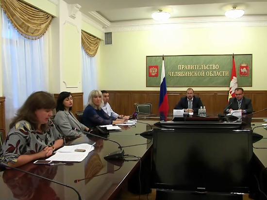 Челябинская область переходит от аналогового телевидения к цифровому