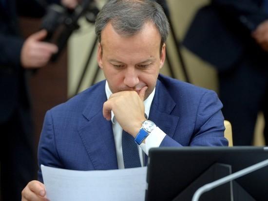 Карпов о назначении Дворковича: надеюсь, будет иначе управлять шахматным миром