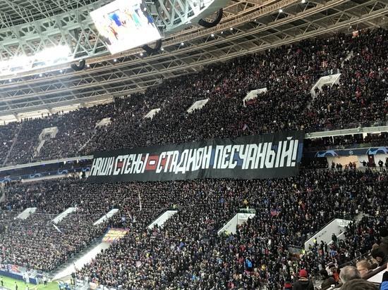 Футбол: почему вратаря ЦСКА Акинфеева удалили в матче против «Реала»