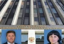 Как проголосовали сенаторы от Оренбуржья при рассмотрении пенсионной реформы