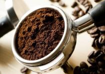 Группа исследователей, представляющих Университет Алабамы, пришла к выводу, что кофе позволяет человеку легче переносить болевые ощущения
