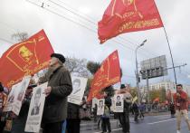 В память опогибших в октябре 1993-го коммунисты провели шествие имолебен