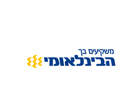 Осень в Израиле - время лучших банковских предложений для учителей
