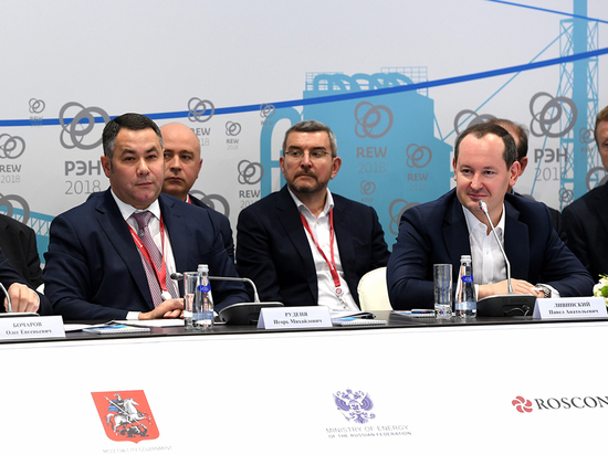 Ключевым фактором развития экономики для Тверской области является цифровизация сетей