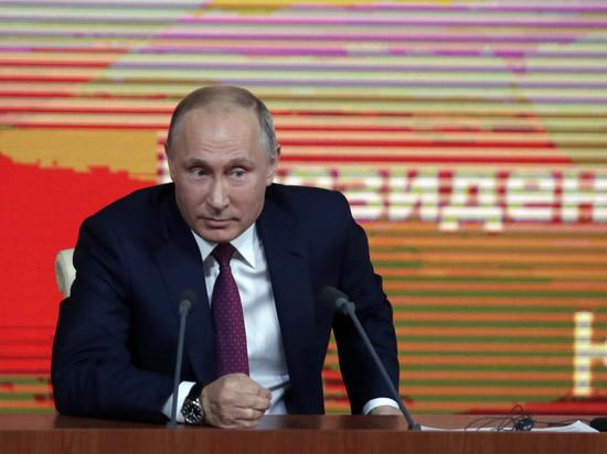 «Левада-центр»: рейтинг Путина упал до уровня 2013 года