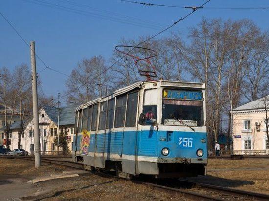 Отменят или нет электротранспорт в Хабаровске?