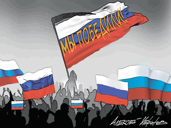 Россия потеряла 25 лет