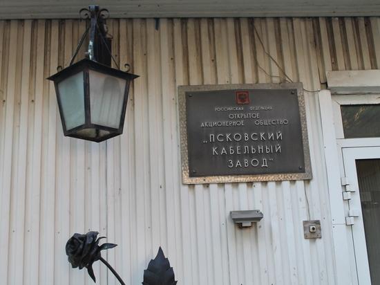 Экс-гендиректор «Псковкабеля» рассказал об уголовном деле по сокрытию налогов