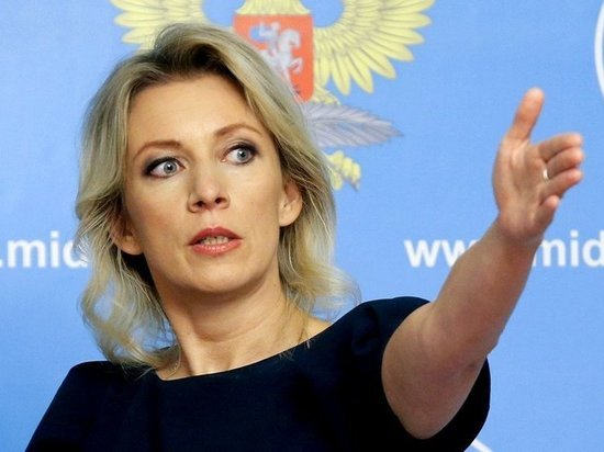 Захарова назвала беспрецедентными преследования нацменьшинств на Украине