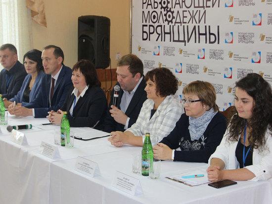 В Брянской области состоялся Форум работающей молодежи