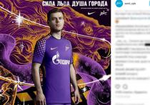 Боярский прокомментировал скандал с фиолетовой формой