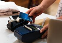 Прошло десять дней с момента, как вступил в силу закон, дающий банкам право блокировать карты клиентов, если операции вызывают какие-то сомнения