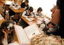 Сегодня в России и более чем в ста других странах отмечается День учителя, профессиональный праздник работников сферы образования