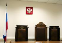 Осуждены российские офицеры, обманувшие грузинского экс-министра на 15 млн